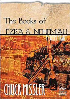 Ezra & Nehemiah: An Expositional Commentary