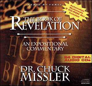 Revelation: An Expositional Commentary