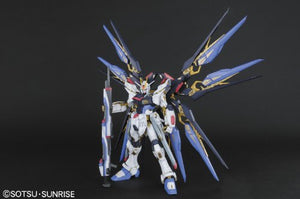 Bandai Hobby Strike Freedom Gundam, Bandai Perfect Grade Action Figure