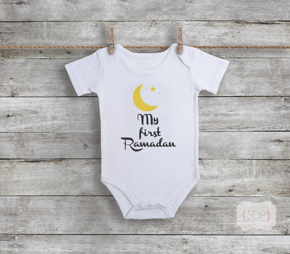 My First Ramadan Baby Bodysuit