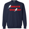 Sabbath Worship Sweater - Navy - Shipping Worldwide - NINONINE