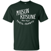 Maison Kitsune Shirt Dark - Forest - Shipping Worldwide - NINONINE