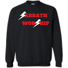 Sabbath Worship Sweater - Black - Shipping Worldwide - NINONINE