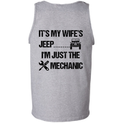 It's My Wife's Jeep I'm Just The Mechanic Tank Top Dark