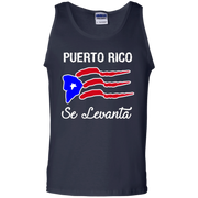 Puerto Rican Flag Tank Top