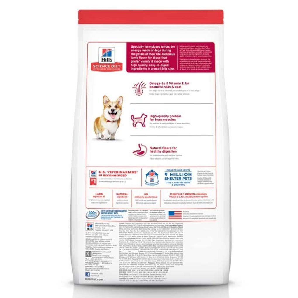 Hill's Science Diet Lamb & Rice Small Breed Adult Dog Food 7kg