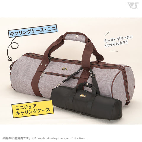 Carrying Case (Black) in Dollfie® Size
