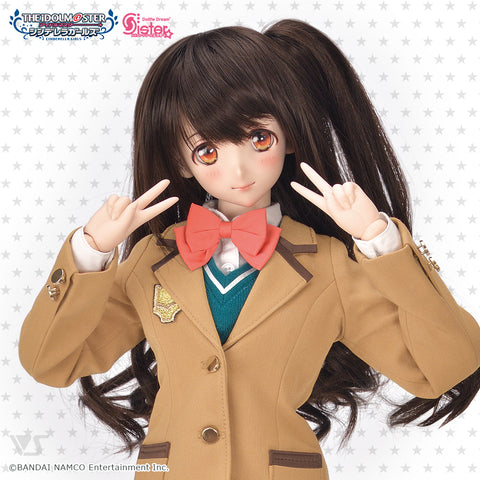 Uzuki Shimamura Uniform Set