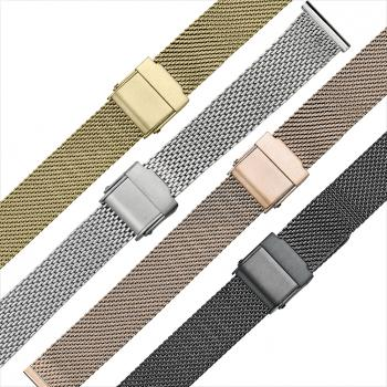 Straight end metal mesh watch bracelet #410 - mywristcheck.com