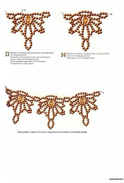 Beaded Necklace with Seed Beads