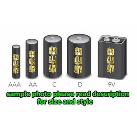 D Alkaline Batteries 6 Pk
