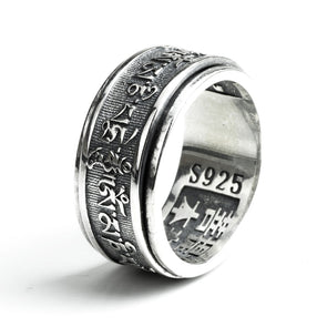 Sterling 925 Silver Six Words Mantra Ring