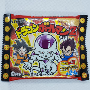 Bikkuriman X Dragon Ball Pack (Freiza Cover)
