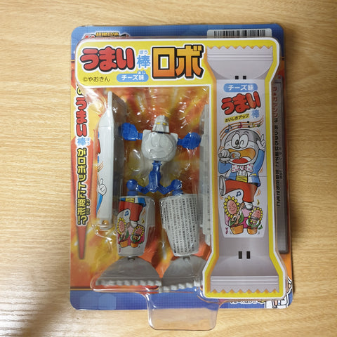 Umaibo Japanese Snack Transformer Style Action Figure