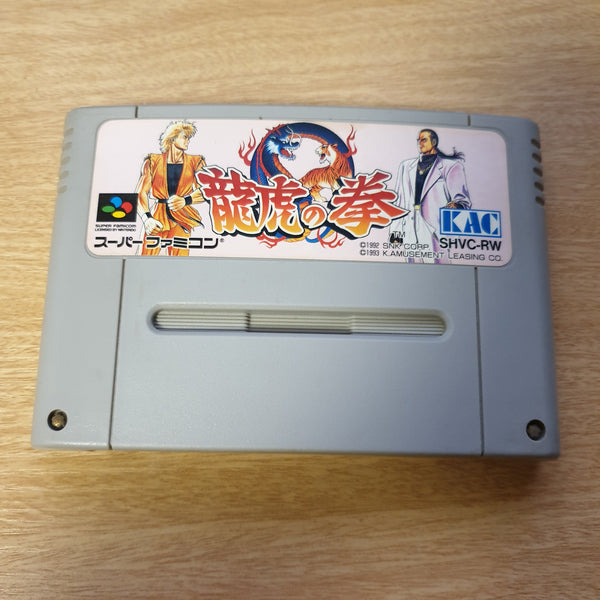 Super Famicom Game - Art of Fighting