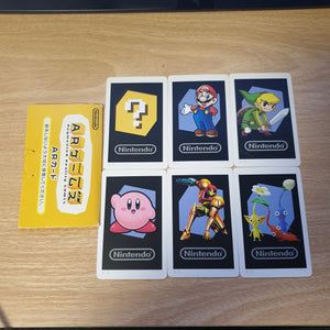 Nintendo 3DS AR Card Set (JAPANESE)