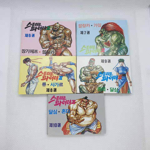 Korean Street Fighter Mini Comic / Manga Set (#6-#10)