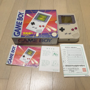 Korean Game Boy (Hyundai Mini Comboy) w/ Original Box and Inserts