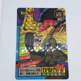 Dragon Ball Z Carddass Prism Card #7