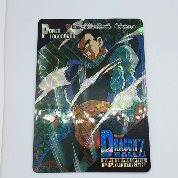 Dragon Ball Z Carddass Prism Card #15