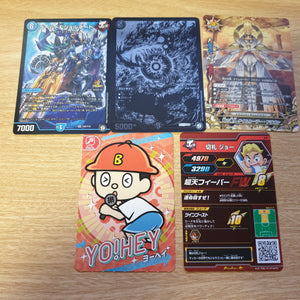 Small Lot of Corocoro Promo Cards (Duel Masters, Future Card Buddy Fight + MORE)