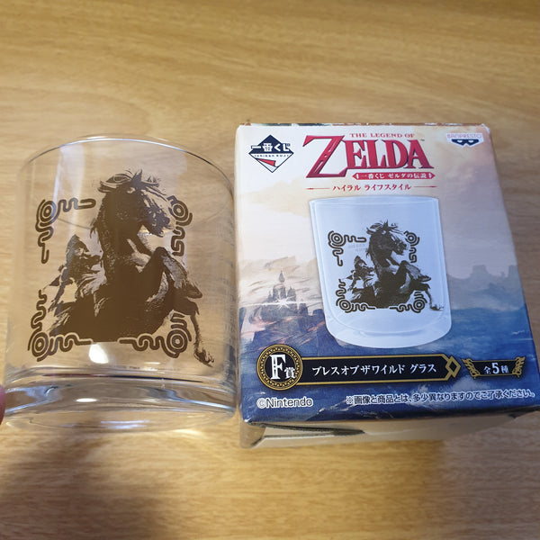 The Legend of Zelda - Breath of the Wild - Glass Cup / Tumbler