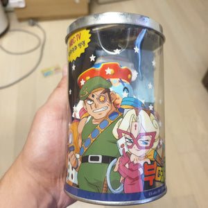 Boomerang Fighter / Bikkuriman 2000 - Sofubi in a Can