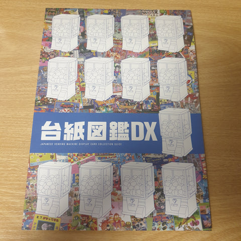 Japanese Vending Machine Display Card Collection Guide DX