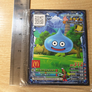 McDonalds Dragon Quest Cards - 20200208JPAP