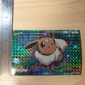 Pokemon Prism Post Card - Eevee - 20200208JPAP