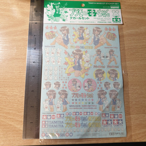 Tamiya Mascot Sticker Set (For Model Car Sets I Believe) - 20200208JPAP