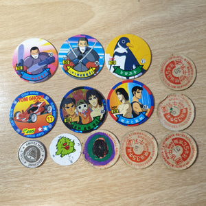 Miscellaneous Pog & Coin Set- J02