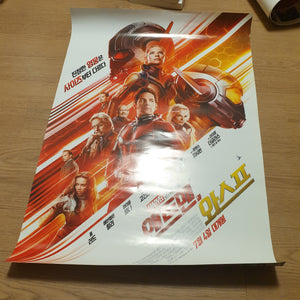 Ant-Man and The Wasp - Korean Movie Promo Poster (2018)