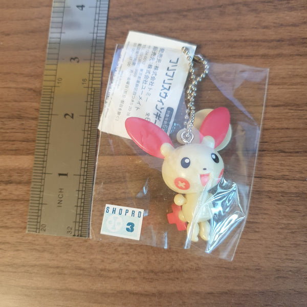 Pokemon Keychain Mini Figure - Plusle - 20200530