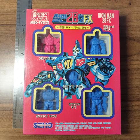 Tetsujin 28 Go FX - Korean Boxed Keshi Set