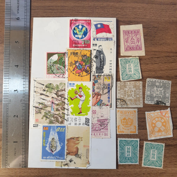 Bunch of Random Old Stamps - 20200605