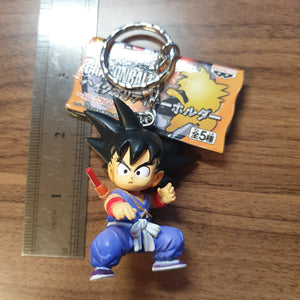 Kid Goku Keychain Mini Figure (MISSING TAIL) - 20200625-HT
