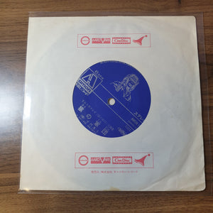 AMON-10 TIME OF THE APES / Love somewhere - Japanese 7""