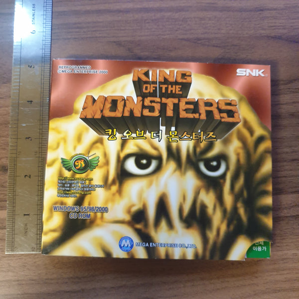 King of the Monsters - Korean PC Game - OFFICIAL SNK / MEGA RELEASE - BRAND NEW