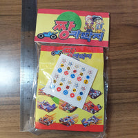 Korean Racing Car Keshi Set - 20200728