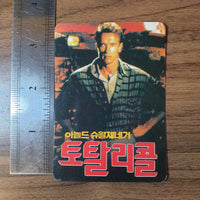 Vintage Korean Movie Promo Card - Total Recall - 20200728