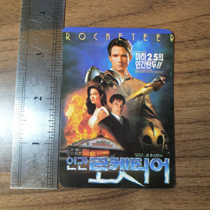 Vintage Korean Movie Promo Card - The Rocketeer - 20200728