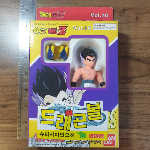 Dragon Ball Z: Super Battle Collection - Gotenks - KOREAN VERSION