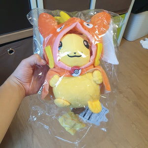"Pokemon Plush - Pikachu w/ Magikarp Costume - 9""  (Hiroshima Poke Center Exclusive) (2015)"