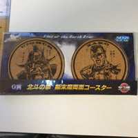 Fist of the North Star / Hokuto no Ken Coaster Set #1 - 20200903B - BL12