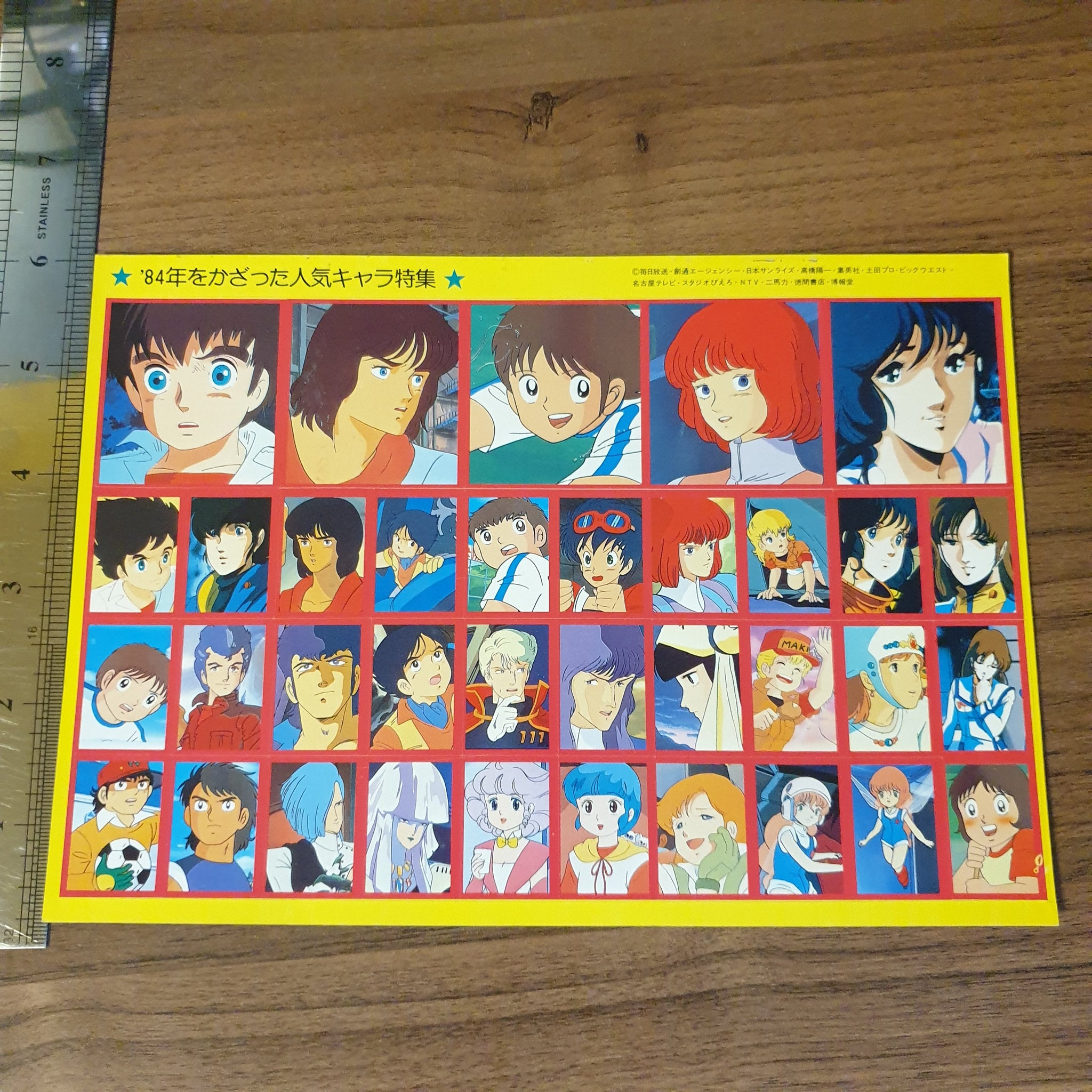 Manga Appendix Sticker Sheet - 80s Anime Characters Mix #4 - 20200904 - BL11