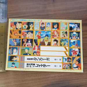 Manga Appendix Sticker Sheet - VHS / Cassette Tape Seal - Anime Variety #5 - 20200904 - BL11