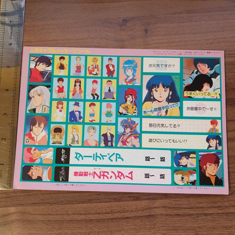 Manga Appendix Sticker Sheet - VHS / Cassette Tape Seal - Anime Variety #6 - 20200904 - BL11