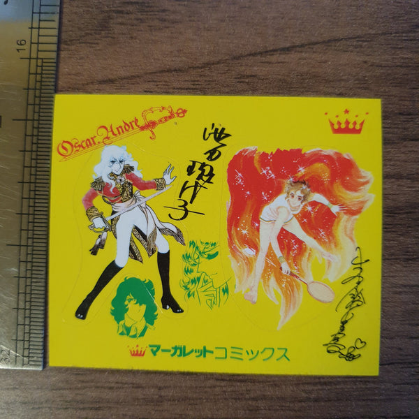 The Rose of Versailles / Aim for the Ace!  Mini Sticker - 20200904 - BL11