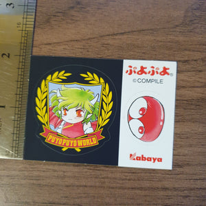 Puyo Puyo World Kabaya Sticker #2 - 20200904 - BL11